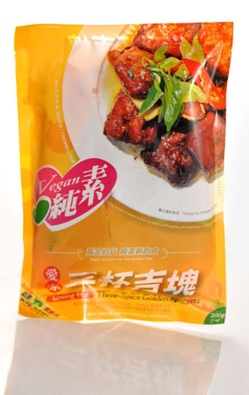 Pakage   []      Loving Hut Three-Spice Golden Nuggets (200g/3kg)