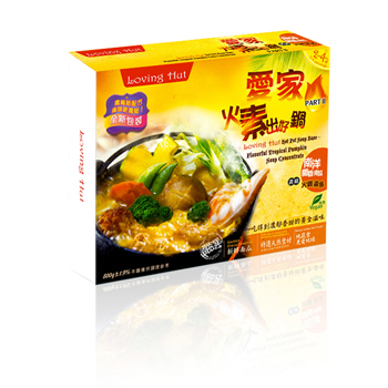 ● Loving Hut Hot Pot  