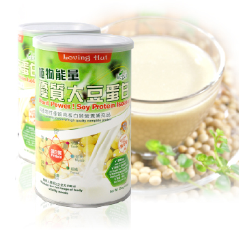 [Grain Powder]   Nature Grain Powder   Plant Power!! Soy Protein Isolate