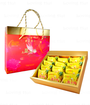 ● Gift Box  